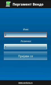Varduna Vendo - snimak ekrana